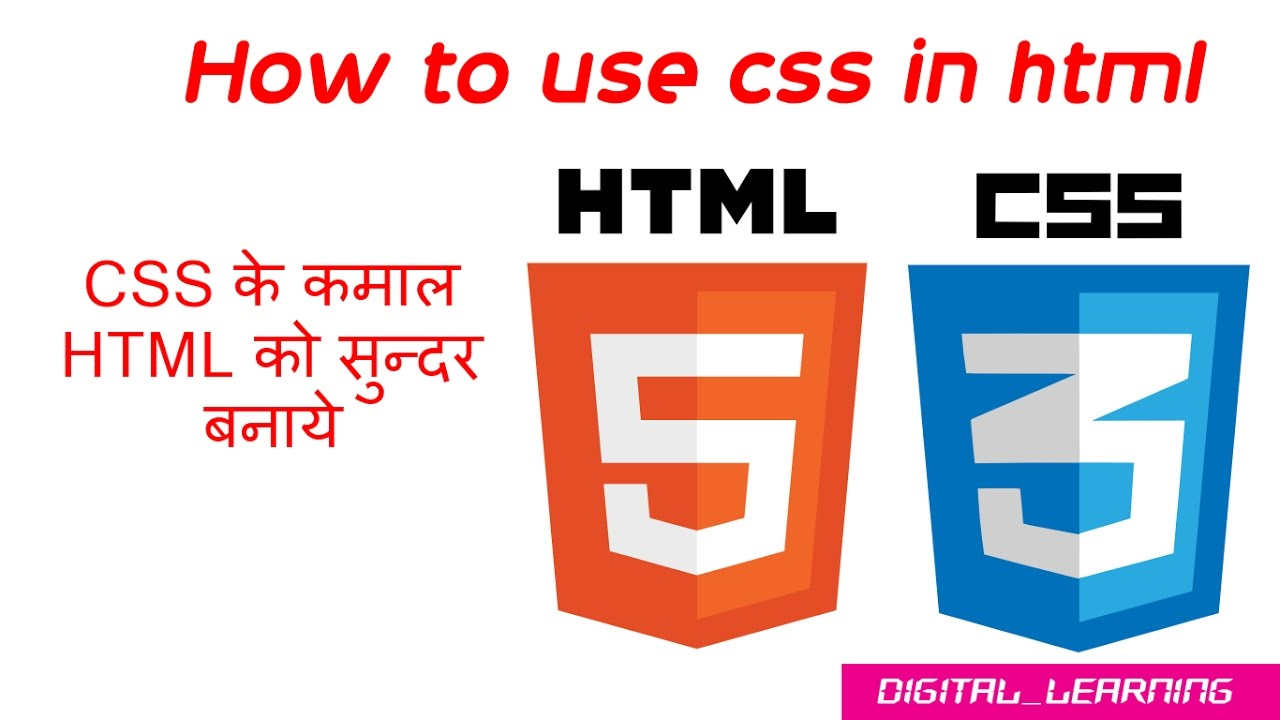What is css how to use css in html tutorial for html and css 2