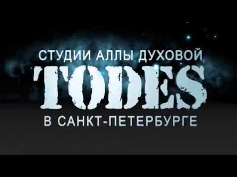 Флэшмоб TODES СПб ТРЦ Галерея Dance Flashmob TODES