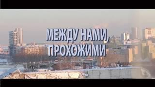 трейлер фильма Олега Ник Павлова