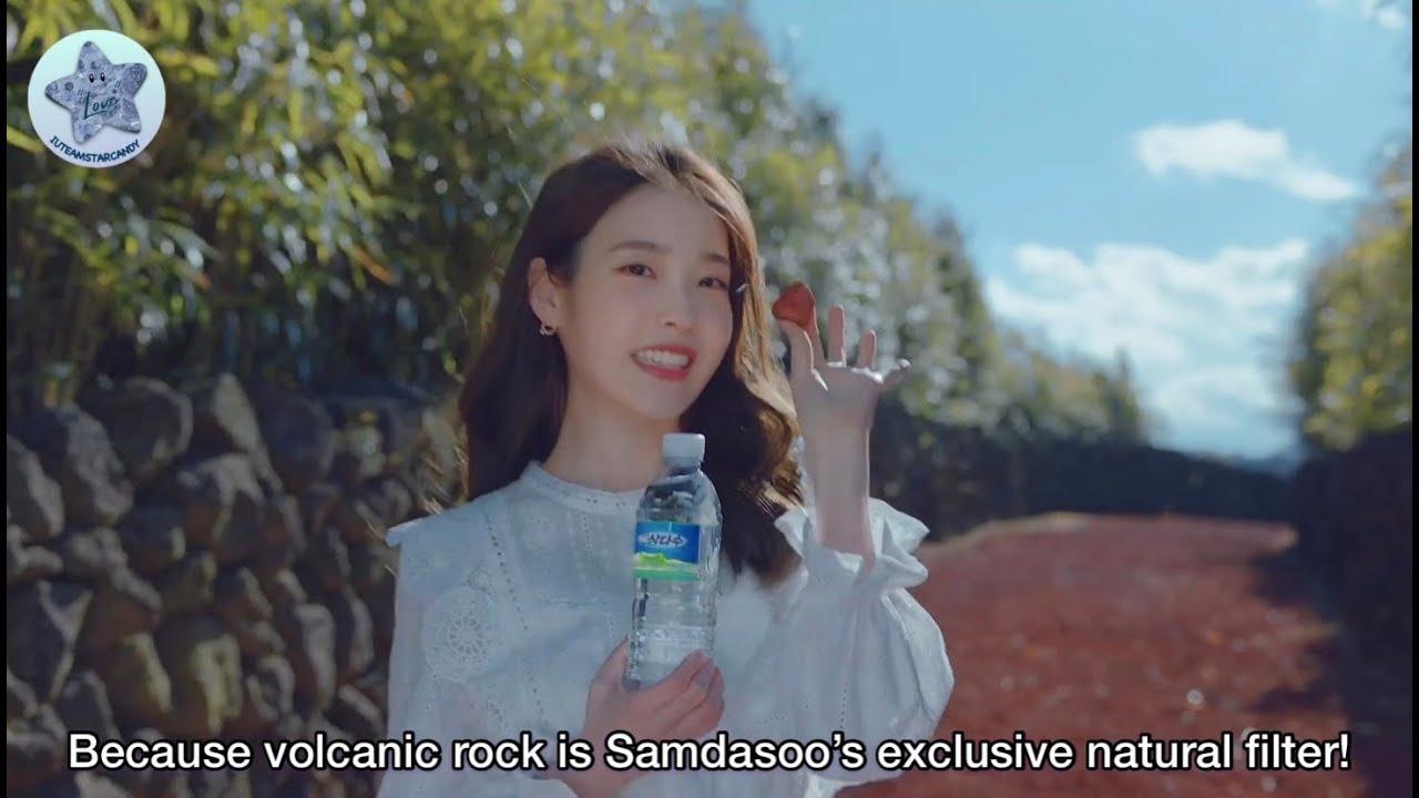 ENG SUB] 200401 IU (아이유) - Mineral Water Jeju Samdasoo CF ...
