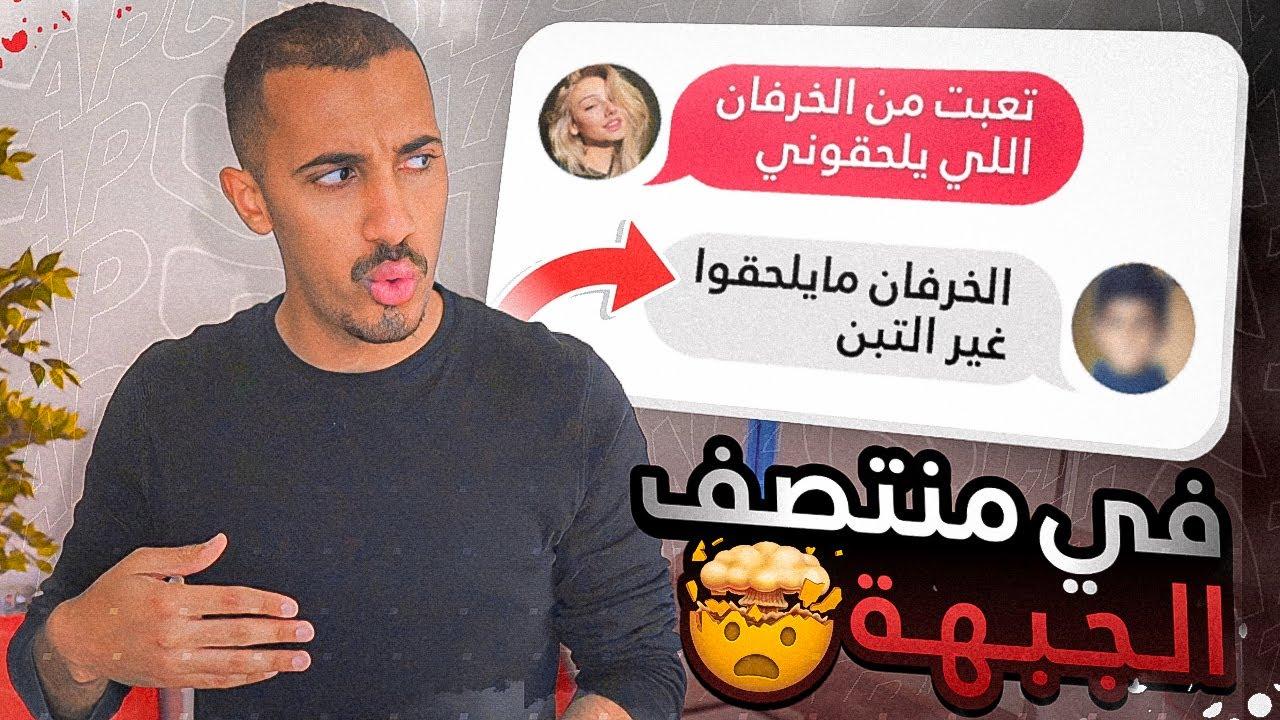 أقوى 8  قصف جبهات في تويتر!! (البنت العنصرية راحت فيها 🤯🔥)
