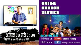 11th of July 2020 MCM Live Online Church Service