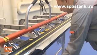 Листогибочный станок Tapco SuperMax для оконных отливов(, 2013-11-26T07:07:11.000Z)