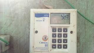 كواد معرفة رقم عداد الكهرباء 💡🔌