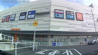 鹿児島空港 → イオンタウン姶良 → セブン thumbnail