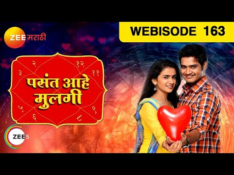 Pasant Ahe Mulgi - Episode 163  - July 23, 2016 - Webisode