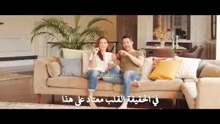 اغنية الحب يعرف عمله كرم جيم / aşk biliyor işini keremcem
