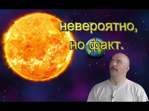 Клим Жуков о Смене Времен Года.