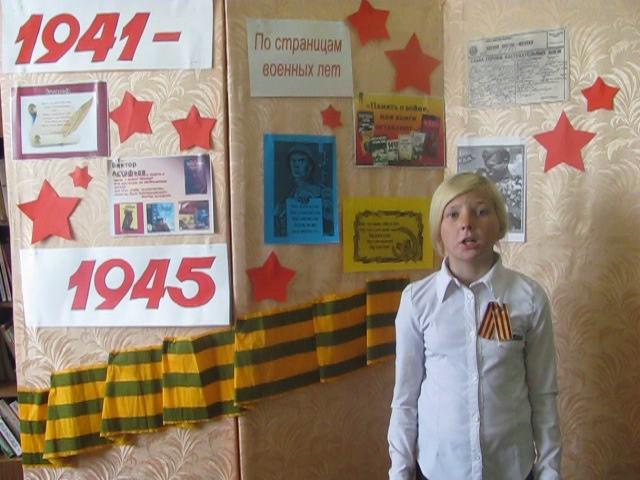 Изображение предпросмотра прочтения – ВикторияВоронина читает произведение «В Сибири не было войны.» ВалентиныНиколаевныПлетневой