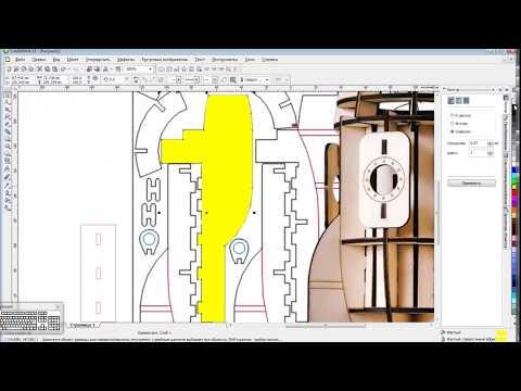 Как сделать макет в coreldraw
