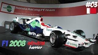 F1 2008 // R03: BAHREIN-SAKHIR // HONDA TEAM KARRIER