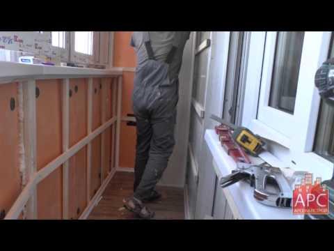 Монтаж подоконника на балконе своими руками видео