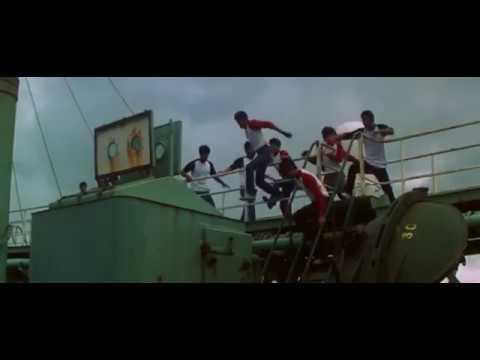 Seaman No. 7 (1973) 海員七號