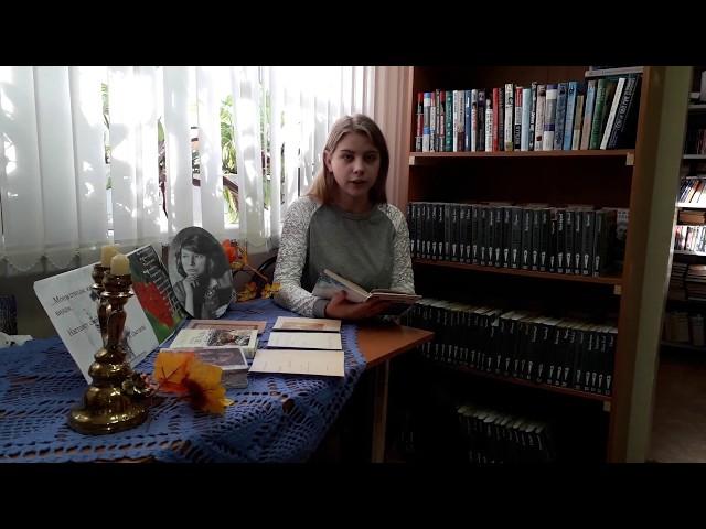 Изображение предпросмотра прочтения – МарияМинкевич читает произведение «Наше царство» М.И.Цветаевой
