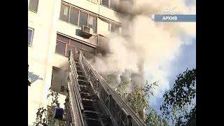 Эксперты самарской пожарной лаборатории рассказали, как удается установить причины возгораний