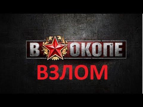 Игра Телепат | Ответы на 113, 114, 115, 116 уровень игры Телепат ВКонтакте