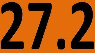 ПРАКТИКА   АНГЛИЙСКИЙ ЯЗЫК ДО АВТОМАТИЗМА УРОК 27.2  ГРАММАТИКА УРОКИ АНГЛИЙСКОГО ЯЗЫКА