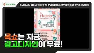 꽃박람회_A_세로형