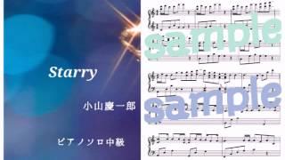 小山慶一郎のStarryをピアノ演奏しています。 ☆使用した楽譜☆ 楽譜配信...