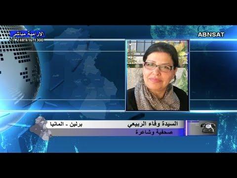 كمال يلدو:عن الثقافة السائدة وانعكاساتها على ثقافة المرأة العراقية مع الحقوقية والشاعرة وفاء الربيعي