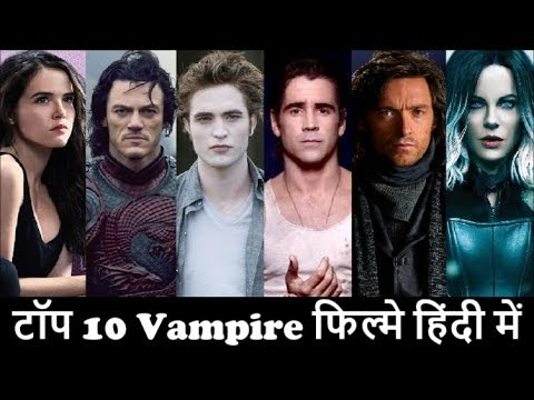 Top 10 Vampire Hollywood Movies In Hindi || Horror