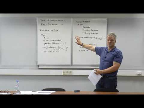 "Stephen Fenner. Mini-course ""The matching problem: Approaches, applications, and algorithms"" Part 1"