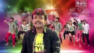 DJ Dilno Killer | Part 1 | Rakesh Barot Super Hit Gujarati DJ Songs | Nonstop Gujarati Songs