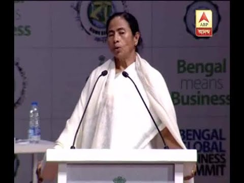 Bengal Global Business Summit: West Bengal is ideal for investment, Mamata Banerjee