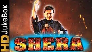Shera (1999) | Full Video Songs Jukebox | Mithun Chakraborty, Vineetha