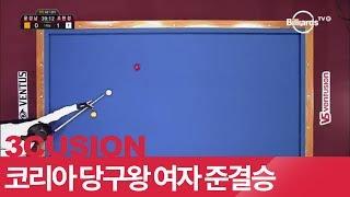 [당구-Billiard] 3 Cushion_Hyun-Kyung Cho v Kyung-Nam Yoon_the King of Korea Billiard_3R_WM SF#1_Full_1