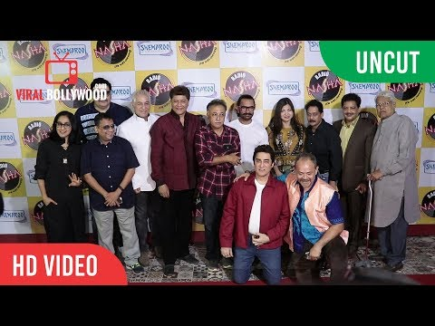 UNCUT -  Aamir khan & Team | GRAND Celebration Of film Qayamat Se Qayamat Tak | Celebrating 30 years