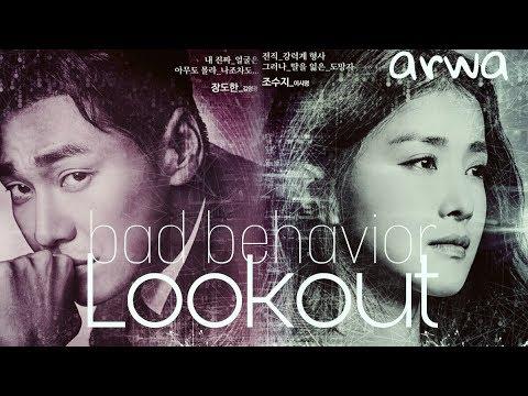 Lookout    mv