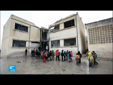 ماذا تبقى من قطاع التعليم في سوريا؟  - نشر قبل 1 ساعة