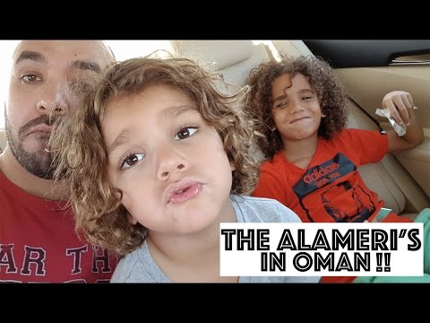 I Took The Family To Oman! سافرنا الى عُمان