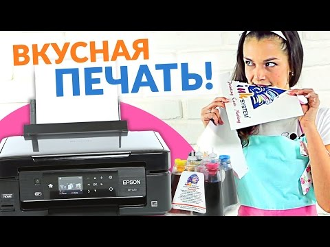 Пищевой принтер для еды - обзор и дегустация