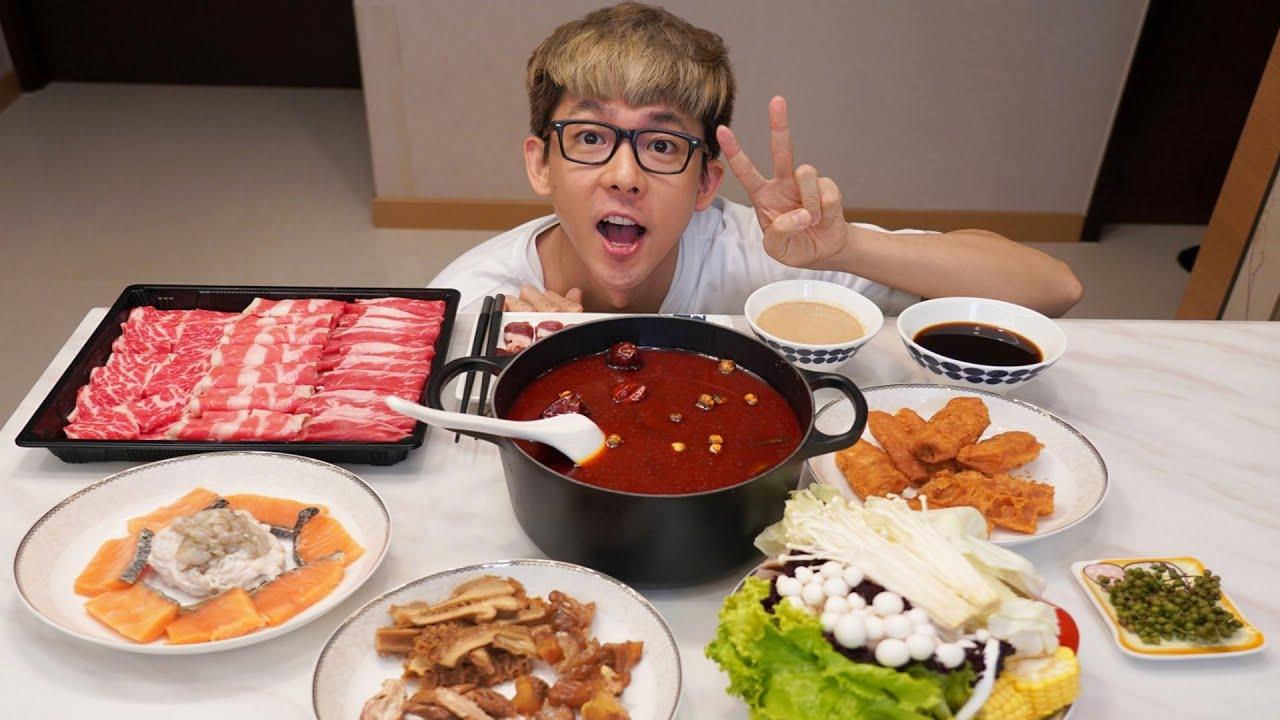 在家裡也可以有吃麻辣火鍋的儀式感!!【阿滴日常】