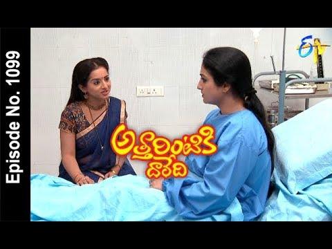 Attarintiki Daredi   14th May 2018   Full Episode No 1099   ETV Telugu