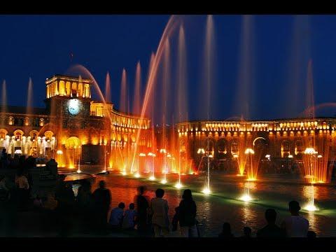Ереван.Что посмотреть,что пробовать,что привезти