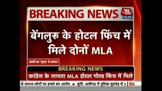 Karnataka Floor Test Live: Missing Congress MLAs Found In Gold Finch Hotel In Bangalore | Breaking
