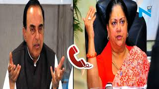 NYOOOZ Excl: What Swamy says on GAG Bill