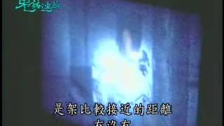 【鬼話連篇】人妖撞鬼屋- 85集 Part 4-Kathoey in a Haunted House