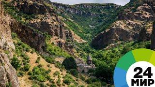 На севере Армении открыли уникальную средневековую крепость с пещерами - МИР 24