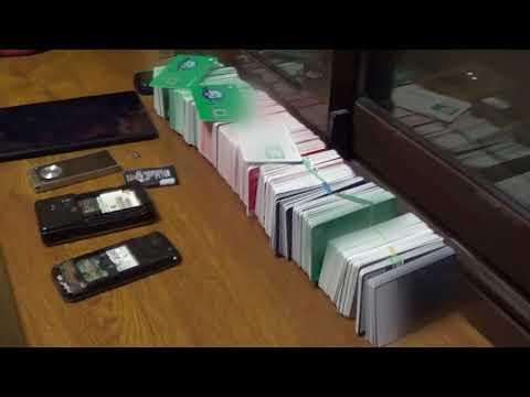 Полицейские задержали иркутянина, продававшего сим-карты без паспорта