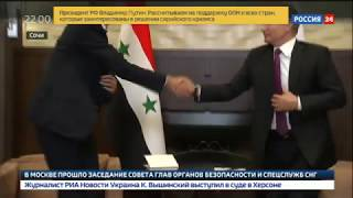 США в ШОКЕ! Президент Сирии Асад приехал к ПУТИНУ