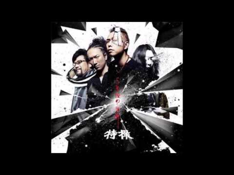 Tokusatsu - Kuusou Rumba