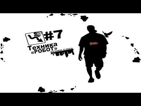 Уроки Рэпа #7 Как научиться читать Рэп за 1 день! Техника