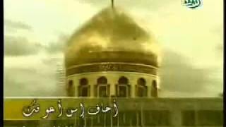 Bassim al-Karbalai -Ba´ad Ma ashoofak