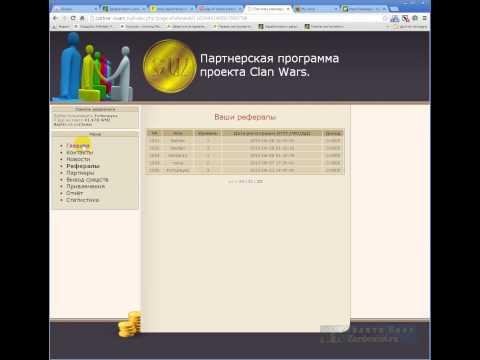 Партнерские программы Онлайн Игр с Выводом Денег