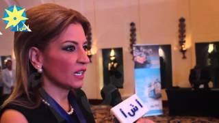 بالفيديو : مديرة وكالة الأنباء اللبنانية تستنكر وتدين الإعتداءات الإسرائيلية على الشعب الفلسطينى