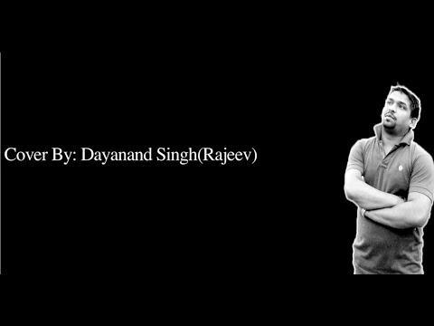 Maai Teri Chunariya Lehrai | Cover By: Singh D. Rajeev